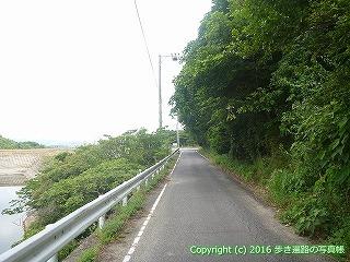 61-107愛媛県西条市
