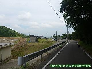 61-108愛媛県西条市