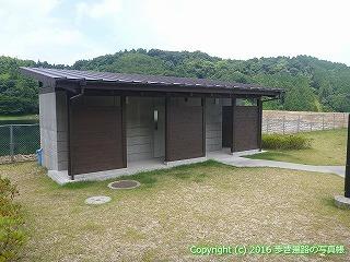 61-109愛媛県西条市