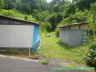 61-118愛媛県西条市