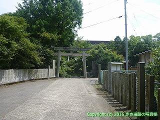 61-128愛媛県西条市