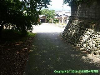61-129愛媛県西条市