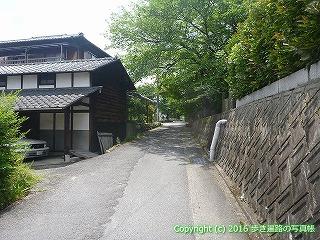 61-132愛媛県西条市