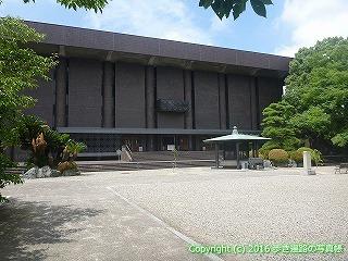 61-134愛媛県西条市香園寺