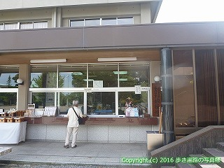 61-137愛媛県西条市