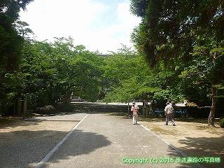 62-001愛媛県西条市