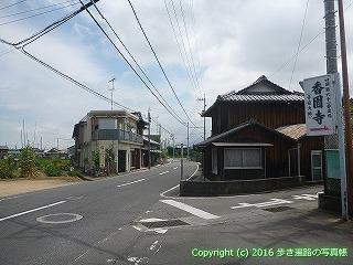 62-003愛媛県西条市