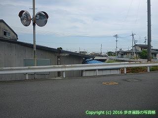 62-011愛媛県西条市