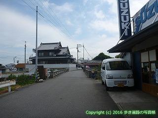 62-012愛媛県西条市