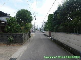 62-013愛媛県西条市