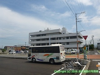 62-014愛媛県西条市