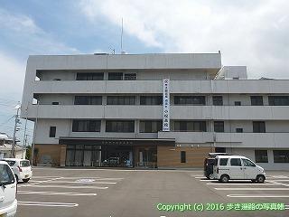62-015愛媛県西条市小松出張所