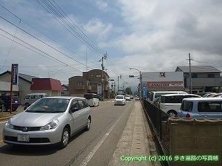 62-016愛媛県西条市