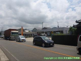 62-017愛媛県西条市小松郵便局