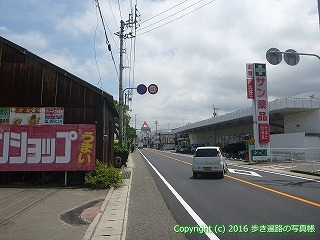62-018愛媛県西条市