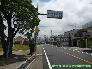 62-019愛媛県西条市