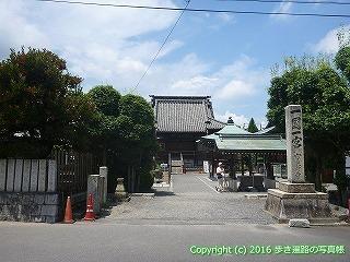62-020愛媛県西条市宝寿寺