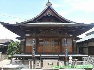 62-021愛媛県西条市