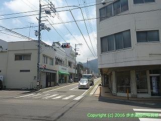 63-003愛媛県西条市