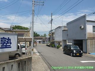 63-004愛媛県西条市