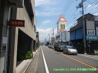 63-005愛媛県西条市