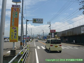 63-006愛媛県西条市