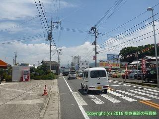 63-007愛媛県西条市