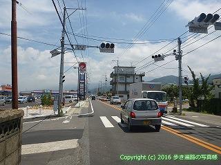 63-009愛媛県西条市