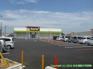 63-010愛媛県西条市