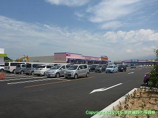 63-011愛媛県西条市