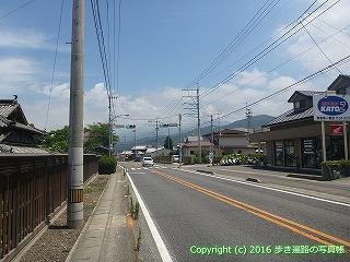 63-014愛媛県西条市