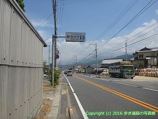 63-015愛媛県西条市