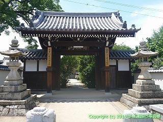 63-016愛媛県西条市吉祥寺