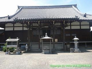 63-017愛媛県西条市