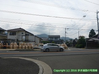 64-002愛媛県西条市