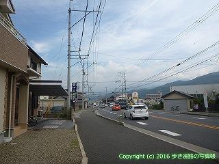 64-003愛媛県西条市
