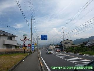 64-004愛媛県西条市