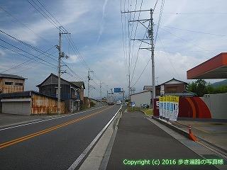 64-005愛媛県西条市