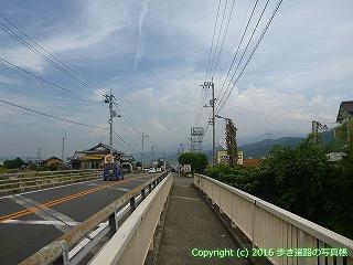 64-006愛媛県西条市
