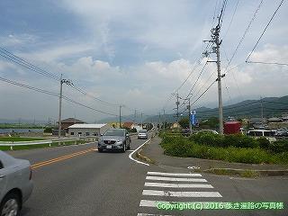 64-008愛媛県西条市