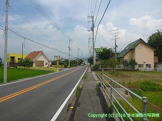 64-011愛媛県西条市