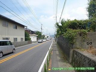64-012愛媛県西条市