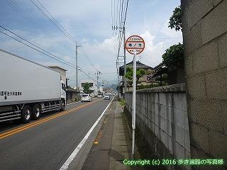 64-013愛媛県西条市楢の木バス停