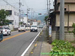 64-014愛媛県西条市