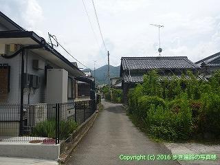 64-015愛媛県西条市