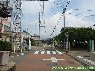 64-017愛媛県西条市