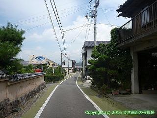 64-018愛媛県西条市