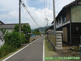 64-019愛媛県西条市