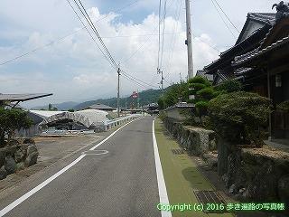 64-020愛媛県西条市