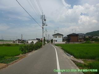 64-022愛媛県西条市